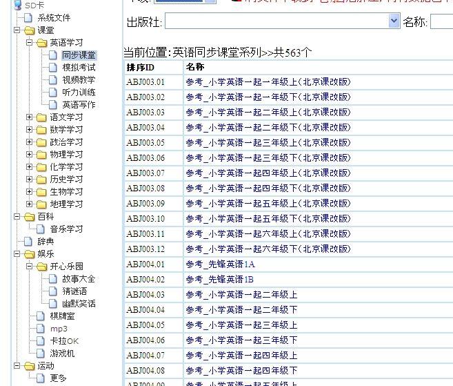 b0030122_2011458.jpg
