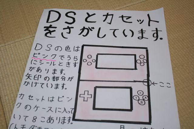 d0012323_22274463.jpg