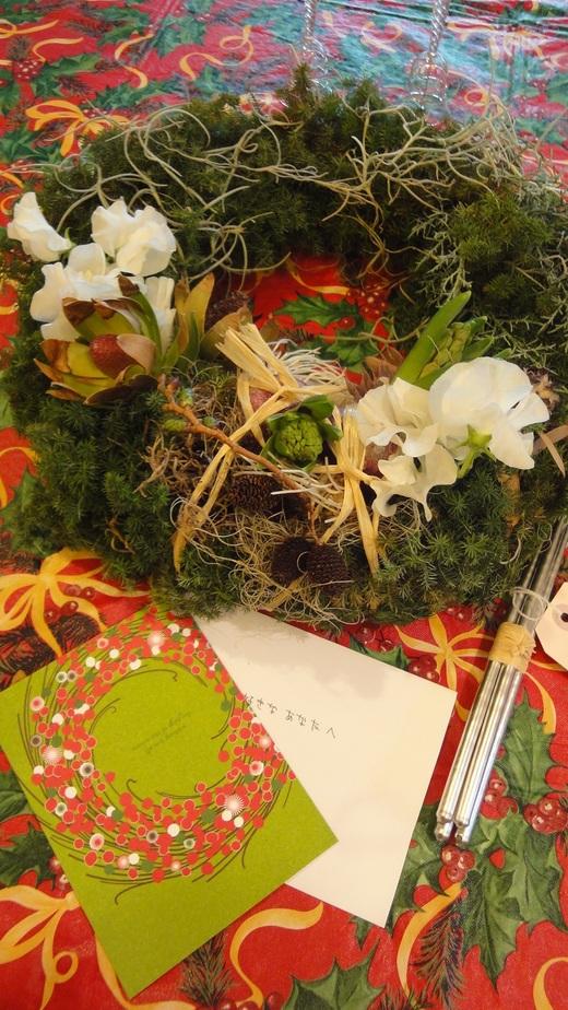 Merry  Merry Christmas !_f0215324_0132639.jpg