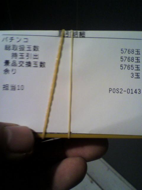 f0065228_1830591.jpg