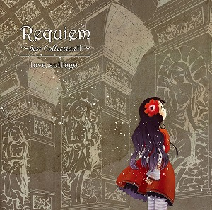 love solfege「Requiem ~best Collection Ⅱ~」12月22日発売!_e0025035_0434627.jpg