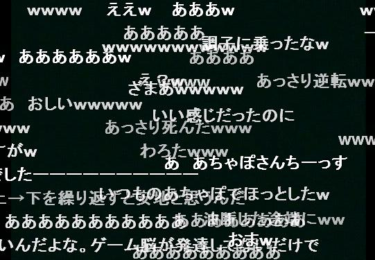 b0171744_19303633.jpg