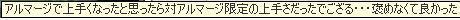b0171744_19325570.jpg