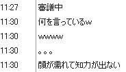 b0171744_19362719.jpg
