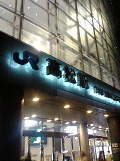 兵庫県 姫路 TATTOO(タトゥー)刺青_a0148054_17561034.jpg