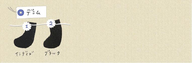 stock of cloth  _f0204858_11514712.jpg