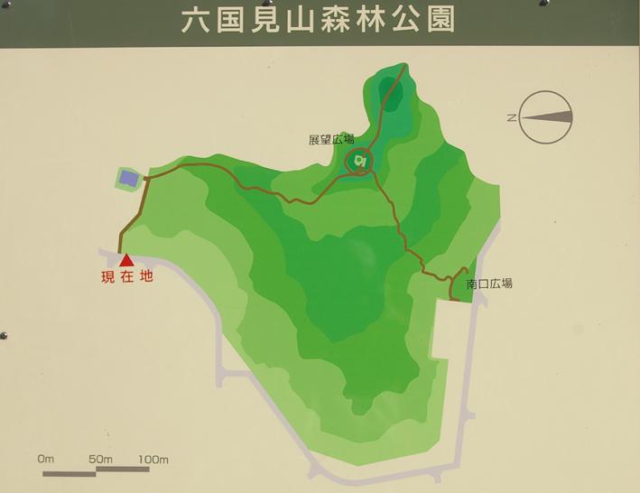 11・1・22から開始の里山継承プロジェクト推進計画決定_c0014967_1355799.jpg
