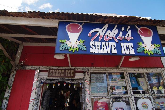 Aloha! de Heleiwa,North Shore._a0129474_22254741.jpg