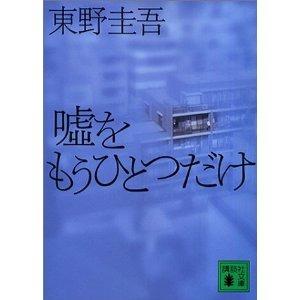 b0034574_23483040.jpg