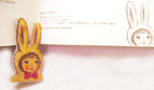 『かわいい手づくり雑貨~100のつくり方~』(くりくり編集室・二見書房)_f0223074_21233987.jpg