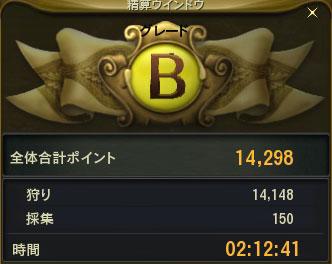 d0140680_18592511.jpg