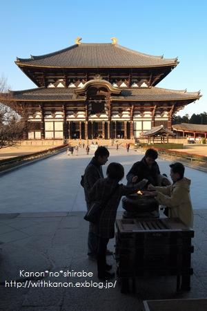 奈良東大寺_d0148187_023647.jpg