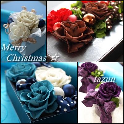 クリスマスGIFT☆_d0144095_232409.jpg