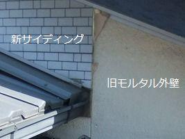 b0003400_9194473.jpg