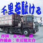 d0095910_736117.jpg