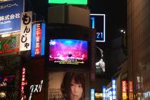 渋谷スクランブル交差点で毎時16分に26日(日)スリランカ支援 「PEACE QUEST」の告知映像 by ProfoundTV_f0006713_113020.jpg