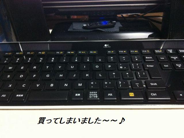 b0127531_2183481.jpg
