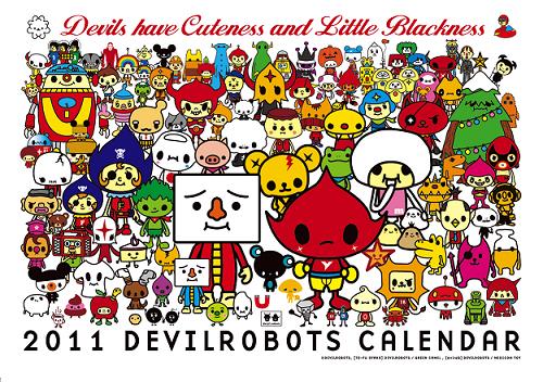 DEVILROBOTSカレンダープレゼント!_f0010033_20141273.jpg