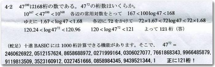 b0036638_22434858.jpg