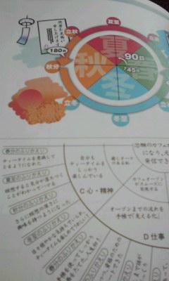 f0164842_1657585.jpg