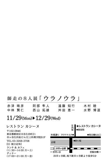 b0136144_215216.jpg