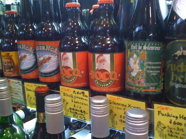 ベルギーから♪クリスマス限定ビールたくさんご用意しました♪ぜひチェックしてみて下さい♪ #beer_c0069047_1237075.jpg