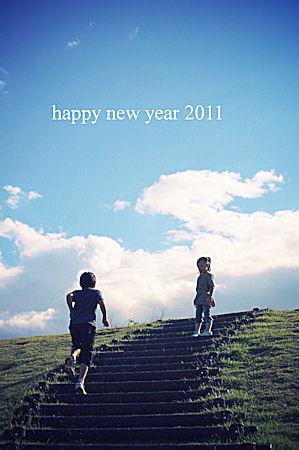 今年もよろしくお願いします_f0006949_18423576.jpg