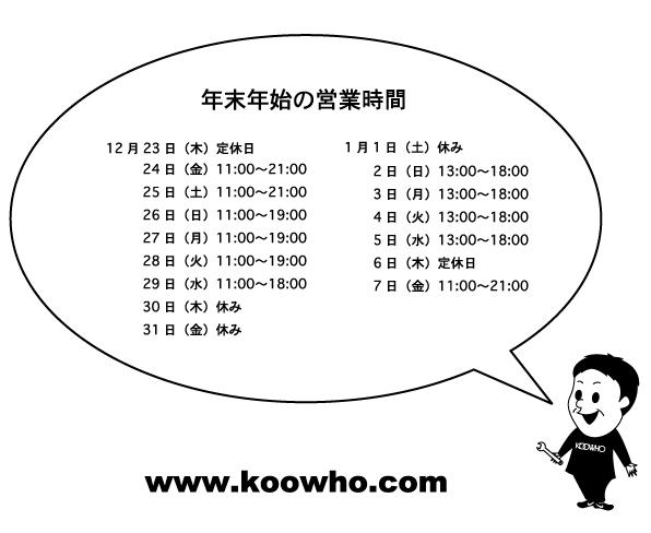 Information_e0132852_13442353.jpg