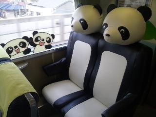 パンダ列車?!_b0174553_12413176.jpg