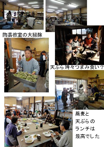 彩花陶芸教室の大掃除_e0109554_1984868.jpg
