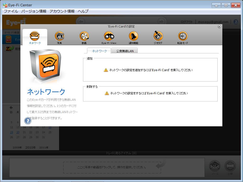 f0002759_0141182.jpg