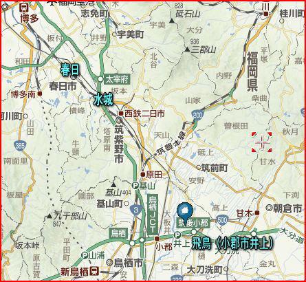 九州の「飛鳥」に行って来ました_c0222861_1393360.jpg