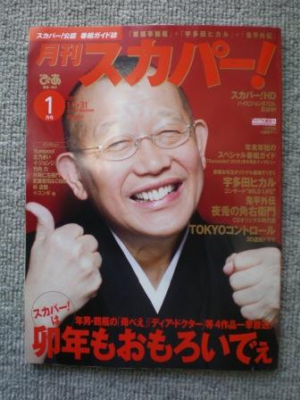 初めて川崎大師へ。_c0198869_22513438.jpg