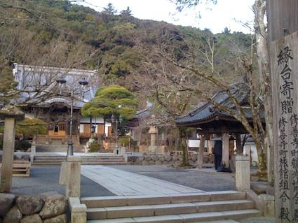 スケッチの旅 修善寺の巻き_f0072976_22451218.jpg
