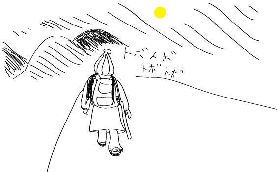 スケッチの旅 修善寺の巻き_f0072976_23432414.jpg
