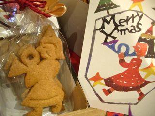 クリスマスのお楽しみ_e0045977_1312393.jpg