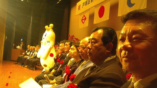 区政70周年記念事業 区民栄誉賞表彰_e0098078_15533970.jpg