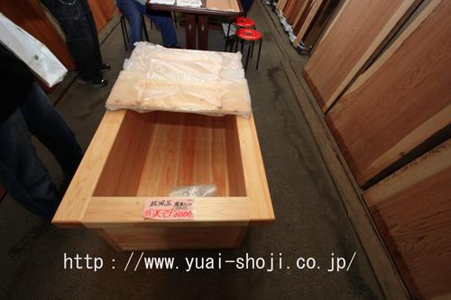 「桧風呂 現品特価販売」№2_d0164884_17322967.jpg