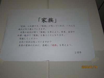 f0053885_17192464.jpg