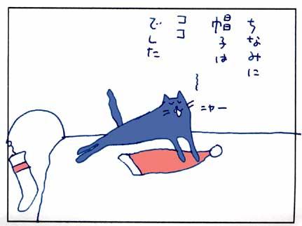 b0102193_19424631.jpg