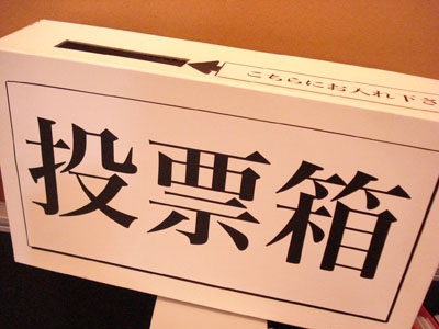 新春見本市_e0114296_18214734.jpg