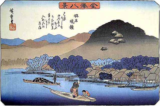 <138> 金沢八景の称名寺_f0176500_15363843.jpg