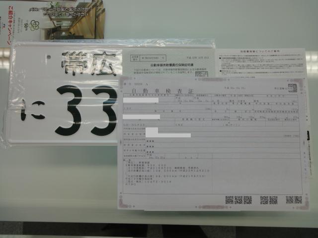 c0161601_2038277.jpg