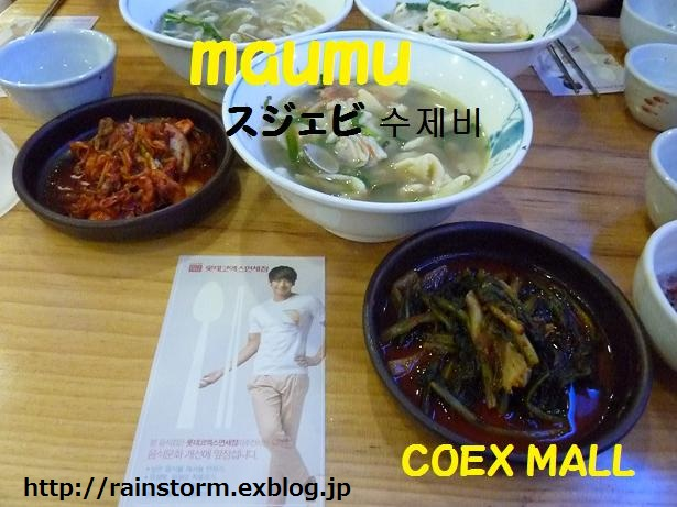 JYPの合同コンサート、2番目の特別ゲストRAIN\'It \'s Raining』を熱唱_c0047605_1945715.jpg