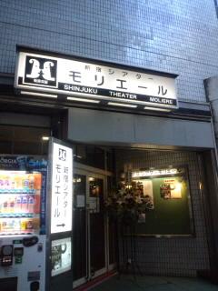 初日☆_a0139911_0313486.jpg