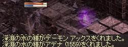 f0178315_2195928.jpg