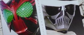 仮面ライダー×仮面ライダー オーズ&ダブル feat.スカル MOVIE大戦CORE_d0039216_20442279.jpg