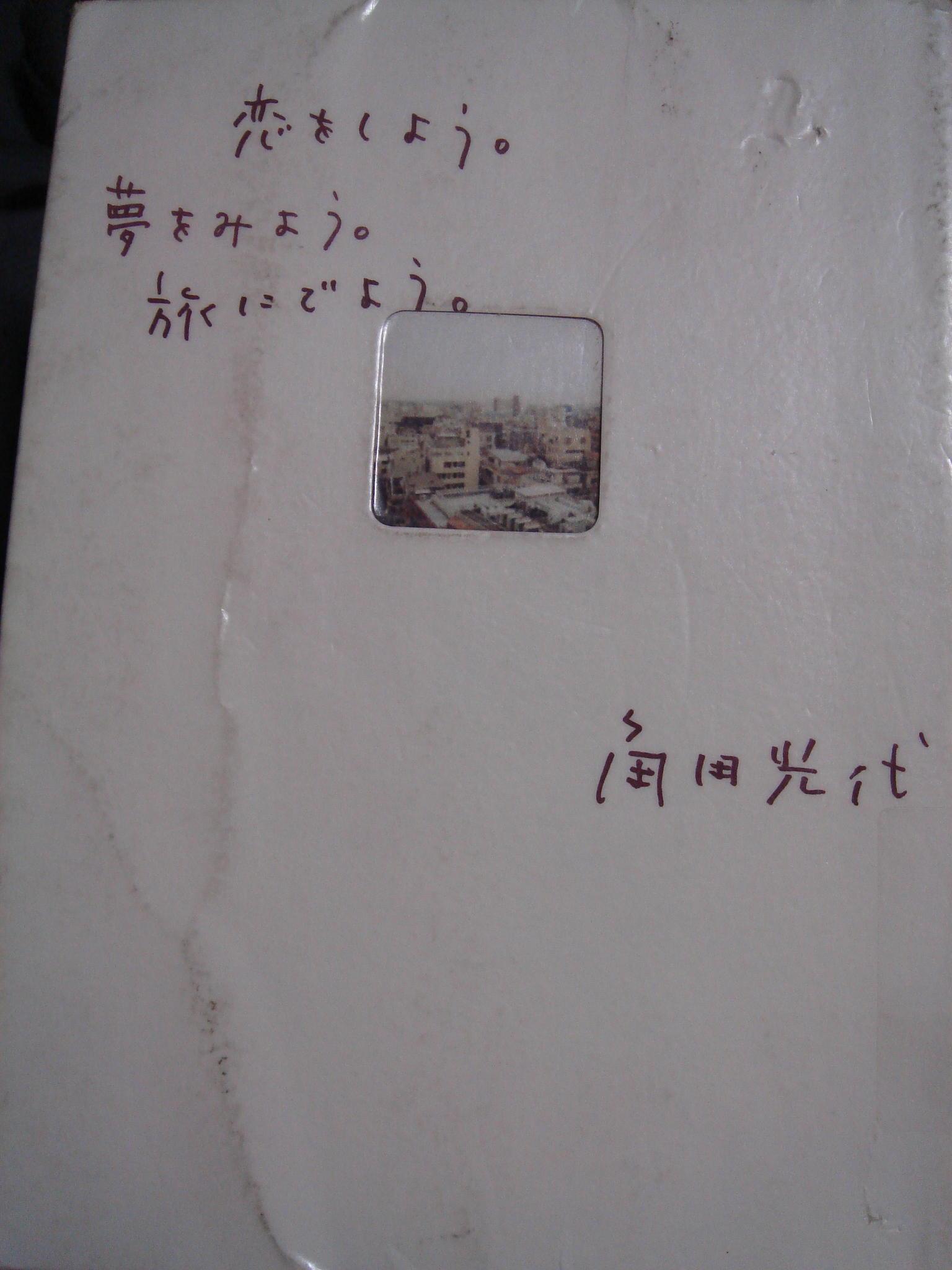 f0182618_2093030.jpg