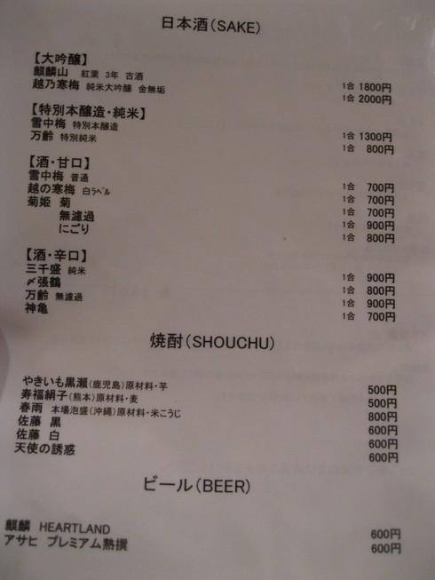 「豆腐屋 かわ島」へ~~_a0125419_1053398.jpg