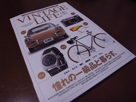 vintage life_a0182722_20543765.jpg